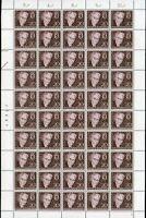 Berlin 50er Bogen MiNr. 198 postfrisch MNH Formnummer 4 (BW5025