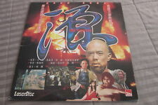 THE PIONEERS - RARE LASERDISC - IMPORT TAIWAN NTSC