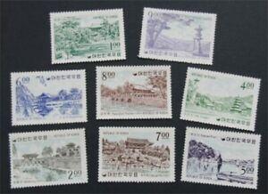 nystamps Korea Stamp # 434//442 Mint OG NH    S24x672