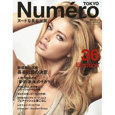 NUMERO TOKYO Vol 36 Doutzen Kroes, Jun Hasegawa 2010 Japan very good, very rare
