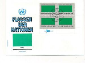 D112819 Flag Series Jamahiriya FDC United Nations New York Bureau