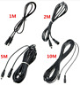 1M 10M 12V CCTV DC Power Cable Extension Cord Adapter Male/female 5.5mm x 2.1mm