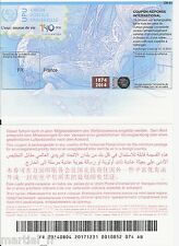 FRANCE 140 ans UPU International Reply Coupon Reponse IAS IRC CRI Antwortschein
