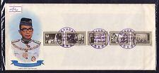 1977 Malaysia Late Tun Haji Abdul Razak 5v Se-tenant Stamps FDC (Sekudai cachet)