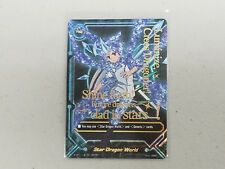 Future Card Buddyfight Star Dragon World D-CBT EN Secret Flag Card