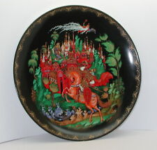 1988 Tianex Rusian Folk Legend Collectors Plate #1 of Series