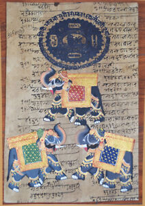 2000- Now Antique Vintage India Stamp Paper Elephants miniature painting
