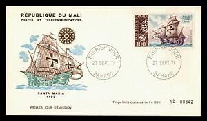 DR WHO 1971 MALI FDC SANTA MARIA SHIP CACHET  g18499
