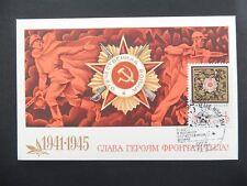 Russia MK 1970 Victory 2. WK Maximum Card Carte Maximum Card MC cm a8196