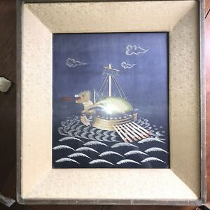 ANTIQUE EMBROIDERED KOREAN TURTLE SHIP ART
