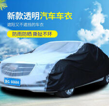 Universal Full Car Cover Snow Ice Dust Sun UV Shade Cover  Resistant Protection