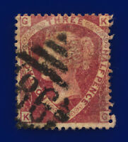 1870 SG51 1½d Rose-Red Plate 3 G6(1) KG Dublin Good Used Cat £75 cvqh