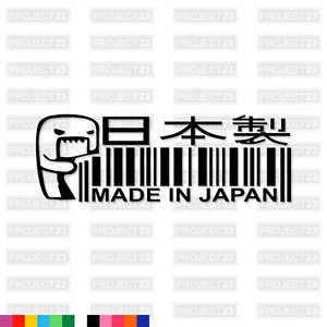 MADE IN JAPAN Jap Nissan Toyota Drift Funny Window/Car/Van Decal Sticker 090