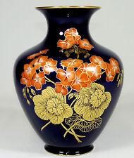 ROSENTHAL - Vase ZIERVASE Bauchvase Balustervase - KOBALTBLAU Gold Blumen - 30cm