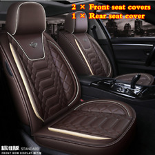 Standard 5-Seats Car Seat Covers PU Leather Cushion Front Rear Accessories Set