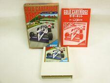The Circuit MINT Condition aca Gold Cartridge Sega Mark III 3 m3