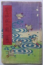 Japanese Ukiyo-e Woodblock Print Book 1-594 Utagawa Kunimasa