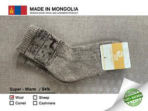 Made in Mongolia socks 94% Wool Socks Size EU 38-40 US7.5-9.5 Natural Breathable