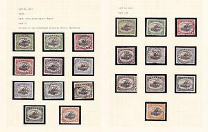Papua. 1907-10. Small size printing 'Papua.' Fine to VFU.
