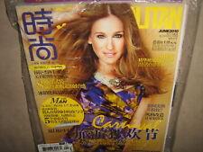 COSMOPOLITAN CHINA June 2010 Sarah Jessica Parker SEALE