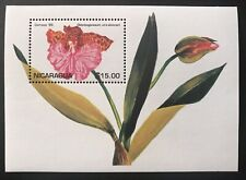 NICARAGUA ORCHIDS SOUVENIR SHEET 1995 MNH ORCHID STAMPS FLOWERS NATURE WILDLIFE