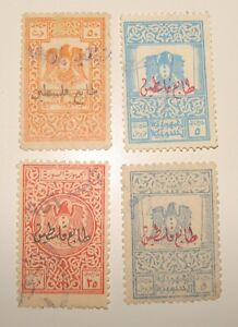 SYRIA 1950s-60s Coat of Arms Revenue stamps overprinted Consular Fees MNH
