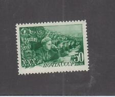 RUSSIA  (MK5556)  # 1292 VF-MNH  50k 1948 COMMUNIST STUDENTS /BLUE GREEN CV $29