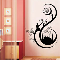 Eid Mubarak Ramadan Wall Sticker Decal Calligraphy Vinyl Muslim Islam Wal