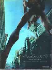 Evangelion 1.11: You Are (Not) Alone (DVD, 2010, 2-Disc Set)
