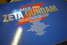GUNDAM MODEL PG limited ZETA MSZ006 1/60 bandai brand new seed raiser Z strike