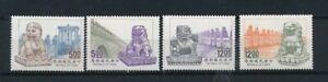 D123786 Republic of China MNH Sculptures Art Stone Lion Sc. 2852-2855 1992