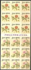 Taiwan - Freimarken: Päonien Folienblatt selbstkl. postfrisch 1995 Mi. 2238/39