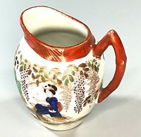 Vintage Pottery Japanese Themed Hand Painted Jug