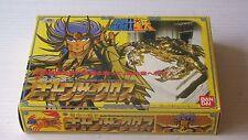 SAINT SEIYA VINTAGE:SAINT GOLD CANCER DEATHMASK EXC GRAPPE BANDAI JAPAN 1987