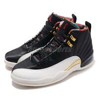 Nike Air Jordan 12 Retro CNY XII 2019 Chinese New Year Black Gold Red CI2977-006
