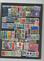 225 timbres Israel avec multiples