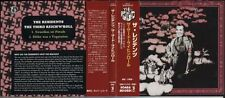 CD THE RESIDENTS THE THIRD REICH 'N 'ROLL 1997 BOMBA RECORDS JAPAN