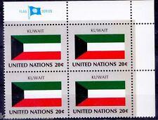 UN 1981 MNH Corner Blk, Flags, Kuwait