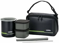 THERMOS Japan DBQ-502 Lunch Box Stainless Steel Bento Heat Preservation with Bag