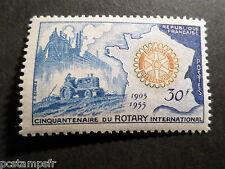 FRANCE 1955, timbre 1009, ROTARY INTERNATIONAL, neuf**, VF MNH STAMP