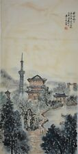 STUNNING LARGE CHINESE PAINTING SIGNED MASTER SONG WENZHI NO RESERVE Q5131