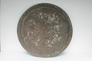 1900's Handcrafted Brass Painted Floral Design Islamic Holy Engrave Plate NH1245
