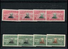 1949 UPU Yemen printers proofs 8 different mint Cat $200+