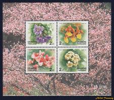 Flowers Souvenir Sheet Asian Stamps