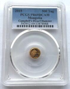 Mongolia 2015 Hamster 1000 Tugrik PCGS PR69 Gold Coin,Proof
