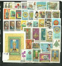 Pahlavi Dynasty/Collection lot/ 1976 year set     MNH