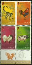 Hong Kong 2007 Flock Stamps on the Lunar New Year Animals set of 4 MNH