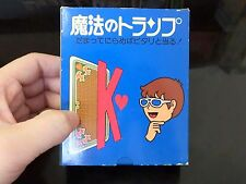 """Nintendo Playing Cards Co 1975 """"Magic Card"""" New Old Stock Magic Playing Card"""