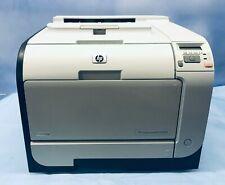 HP Color LaserJet CP2025dn Workgroup Laser Printer