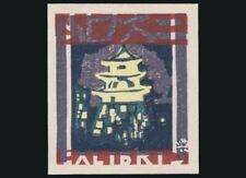 "Okiie Hashimoto - ""Temple"" - 1973 Ex Libris / Bookplate"